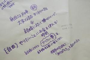 DSCF5273